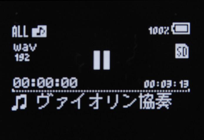 p90sd-9