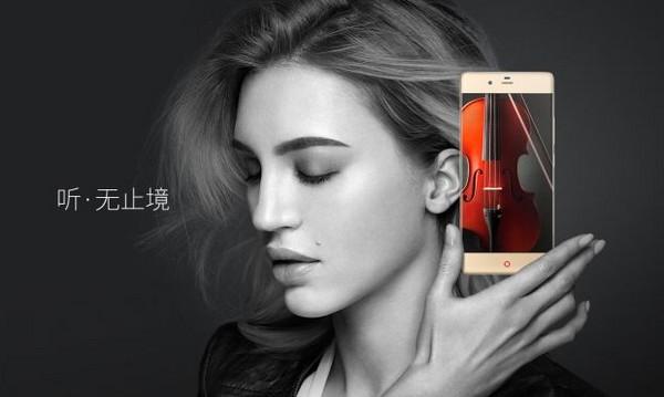 三個版本任君選擇!ZTE 正式發表全球首款無邊框手機 Nubia Z9