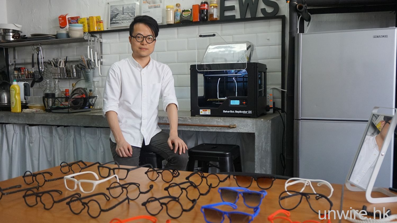 3D 打印眼鏡商品化 !專訪 ITUM 創辦人 Edmond Wong