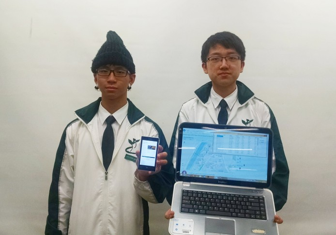HKSI_Grand Award