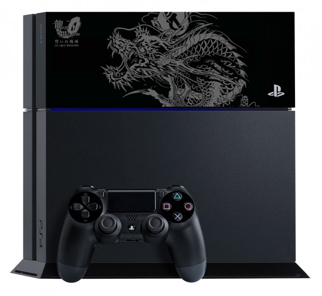 PS4_Ryu_Special edition1
