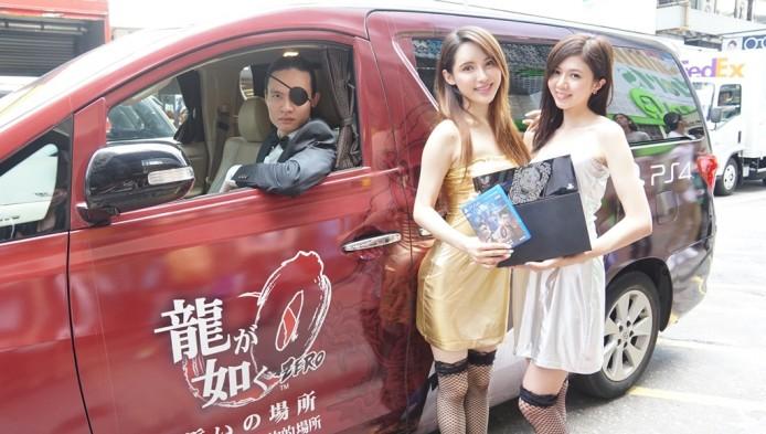 Ryu Car (4)