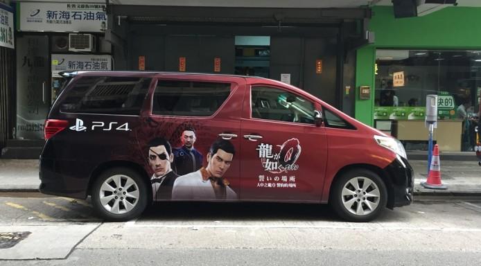 Ryu Car (5)