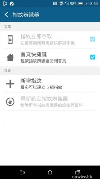 Screenshot_2014-01-02-03-54-36