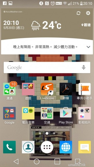 Screenshot_2015-05-20-20-10-10