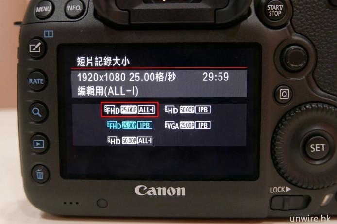 P9090170