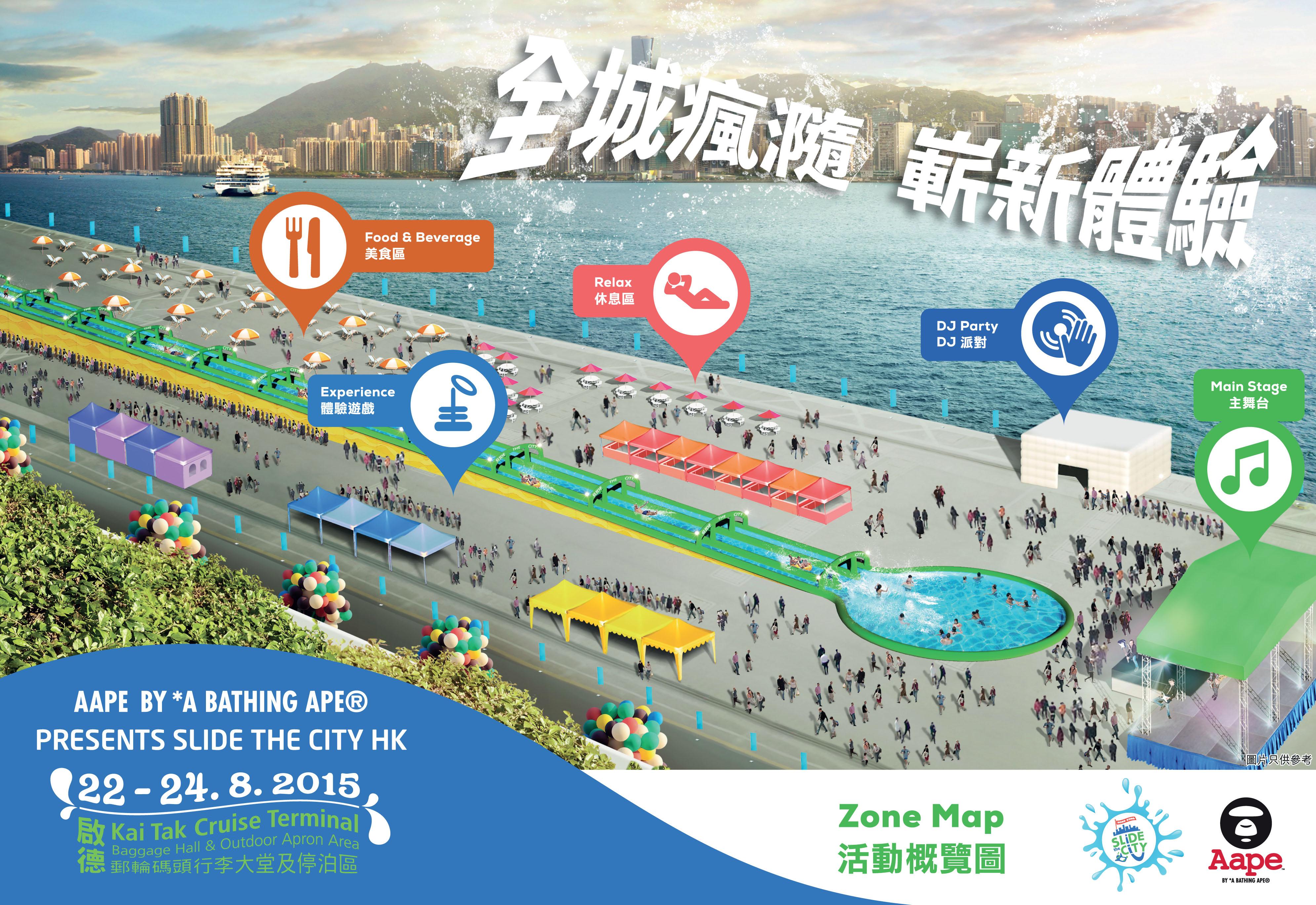 300米水滑梯「 Sir」 足 1 分鐘!Slide The City HK 登陸香港 + 正式收費表