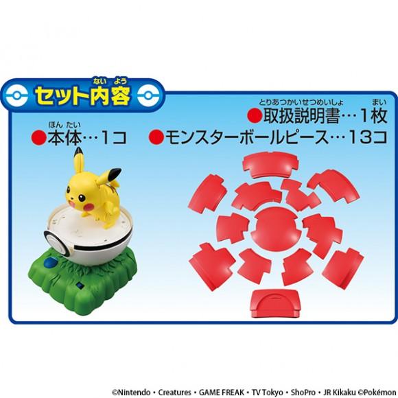 item_0000001665_06