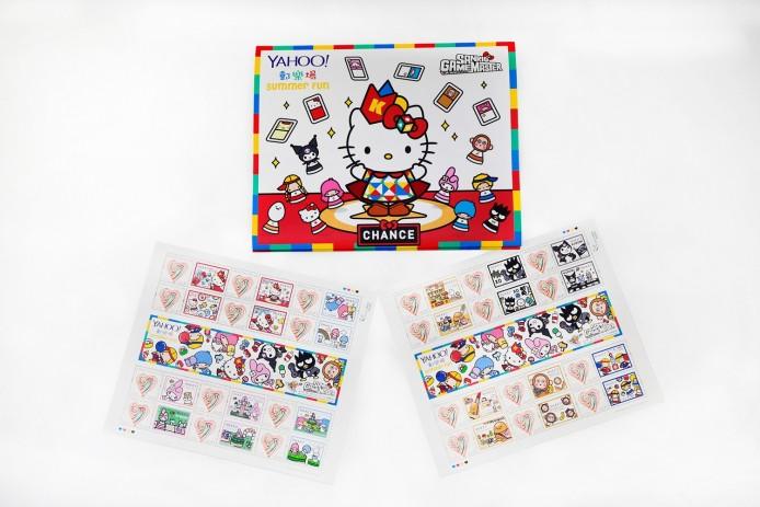 全套24款特別版Sanrio Game Master主題郵票套裝s (Product Shot)