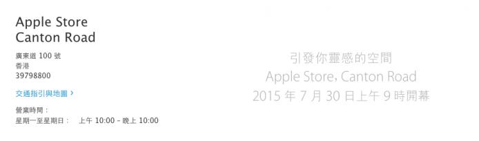 螢幕快照 2015-07-16 下午3.37.59