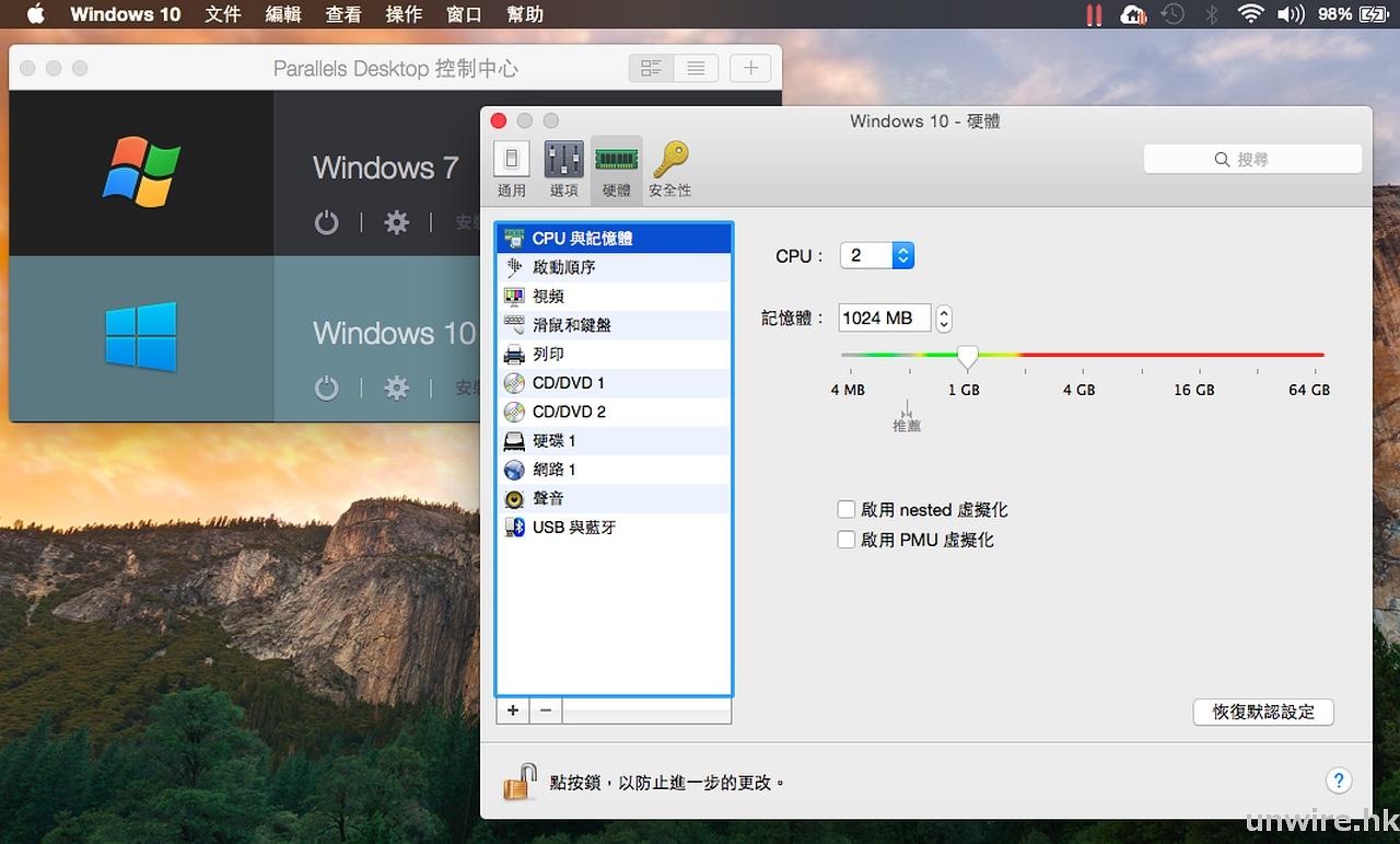 實試 Mac 機 Parallels 玩 Windows 10,低階機免問