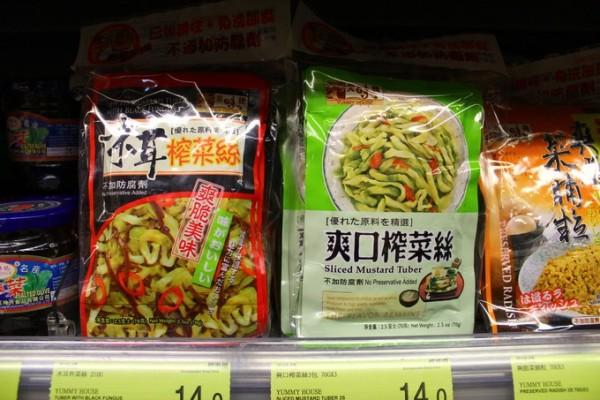 日本人指用來送飯食一流