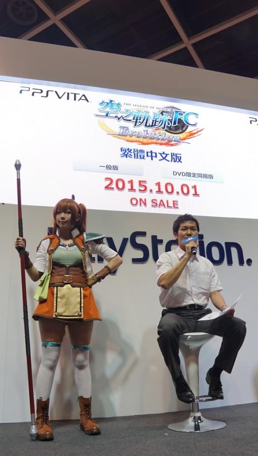 Ani-Com Event_San (2)