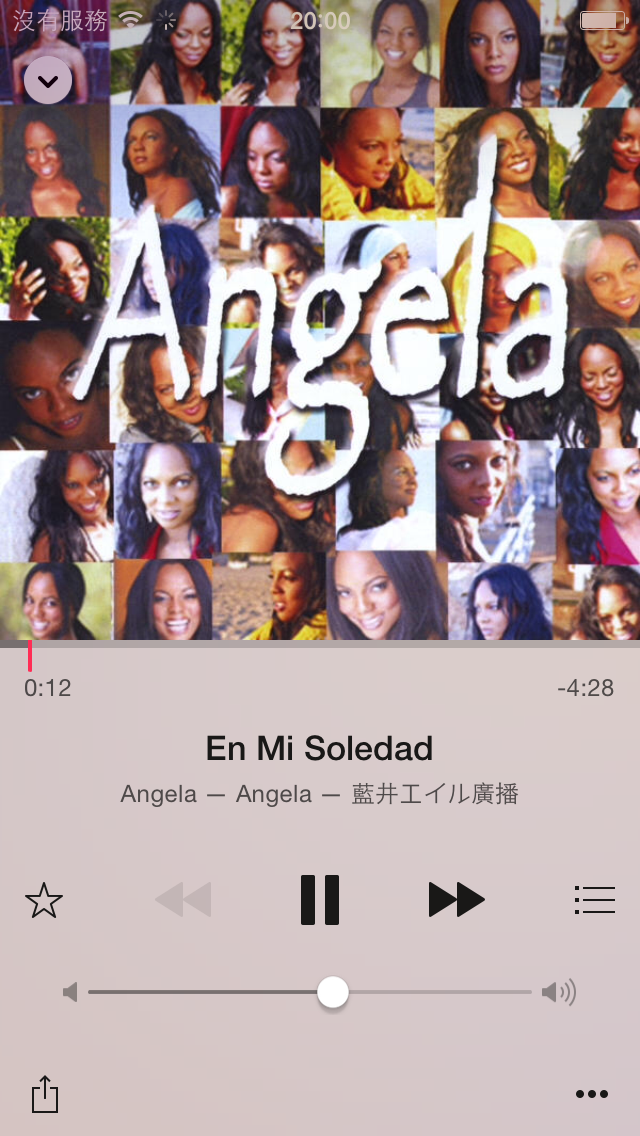 完全落後的音樂串流 App,狠批 Apple Music 9 個失敗之處