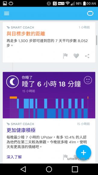 Screenshot_2015-06-30-00-44-35
