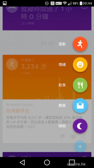 Screenshot_2015-06-30-00-44-56