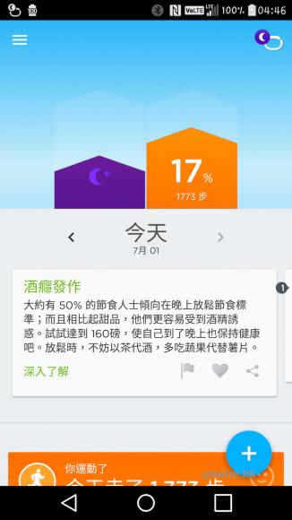 Screenshot_2015-07-01-04-46-40