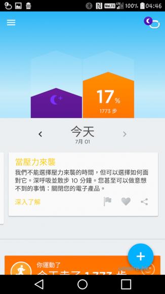 Screenshot_2015-07-01-04-46-46