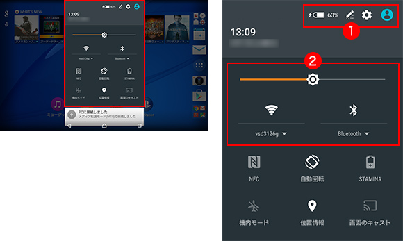 Sony-Japan-Android-5.1.1-Xperia_2
