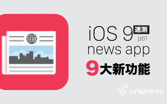 newsapp2