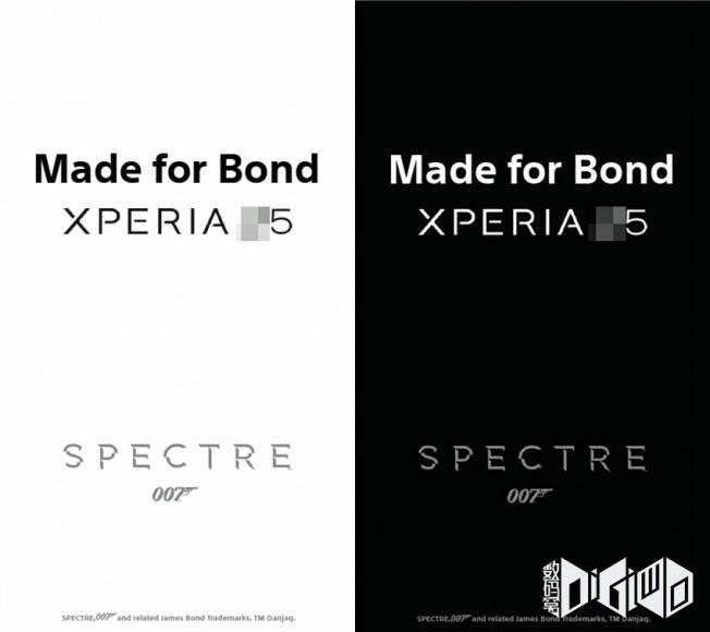 sonyz5_bond