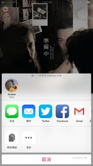 Apple Music 可 Air Drop 分享歌曲到其他 Mac / iOS 裝置上