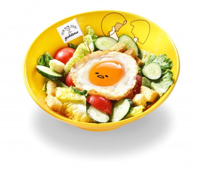 07-雜菜沙拉