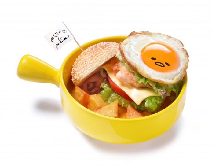 08-蝦漢堡