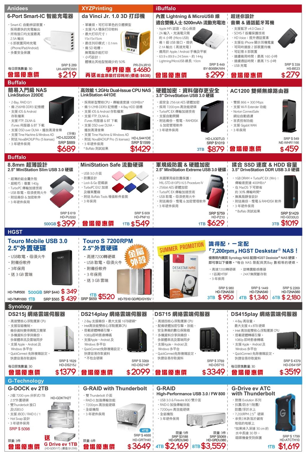 HKCCF_leaflet_150805_v3-01