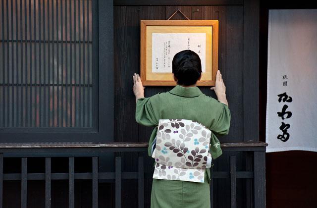 日本,京都