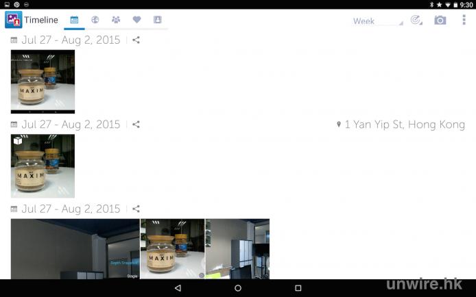 Screenshot_2015-07-31-21-30-07