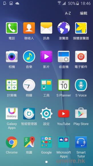 Screenshot_2015-08-10-18-46-48