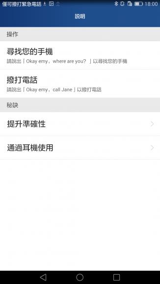 Screenshot_2015-08-15-18-00-45