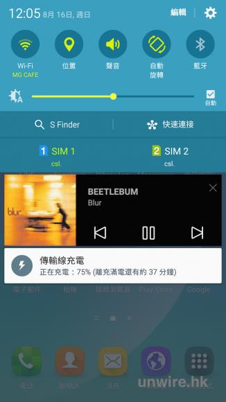 Screenshot_2015-08-16-12-05-03