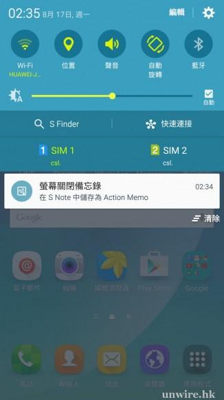 Screenshot_2015-08-17-02-35-22
