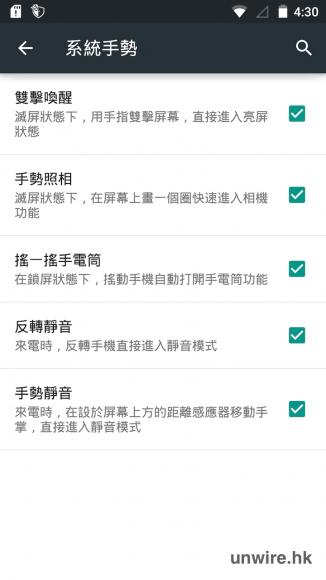 Screenshot_2015-08-20-16-30-39