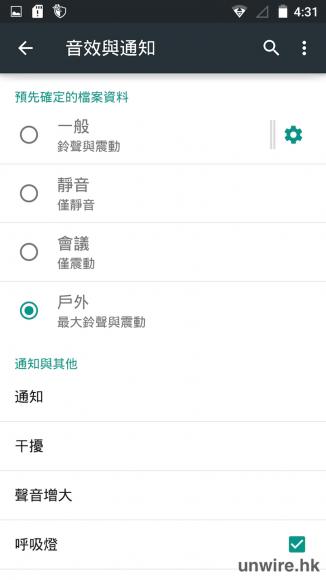 Screenshot_2015-08-20-16-31-20