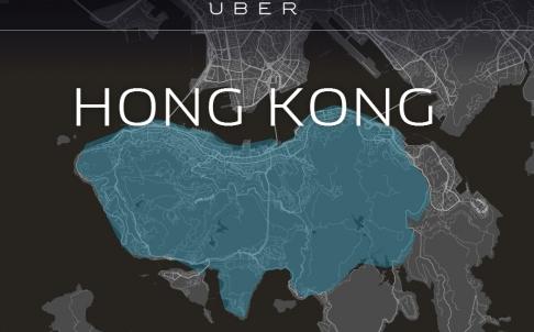 uber_hk_0