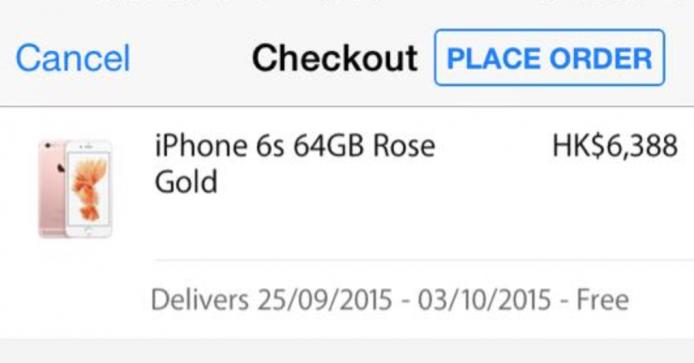 用app快手的話 25/9 就可能有貨了