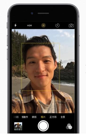 2015-09-10 03_45_43-iPhone6s - 鏡頭 - Apple (香港)