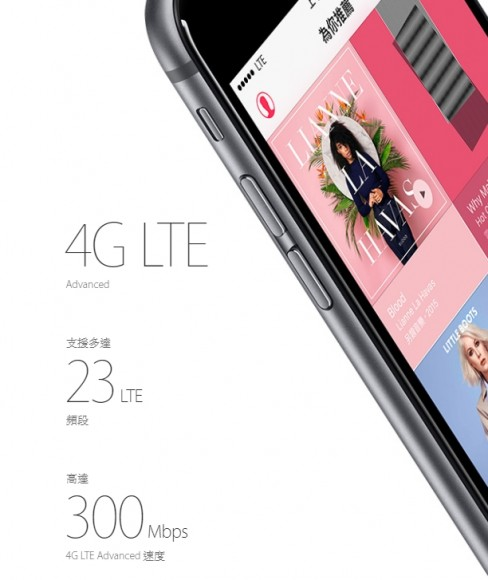 2015-09-10 03_47_17-iPhone6s - 技術 - Apple (香港)