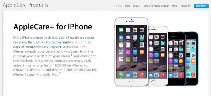 2015-09-10 14_40_22-Support - AppleCare+ - iPhone - Apple (HK)