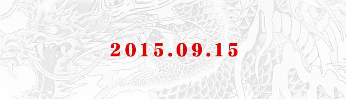2015-09-11 18_42_25