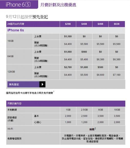 2015-09-13 13_39_16-新通知