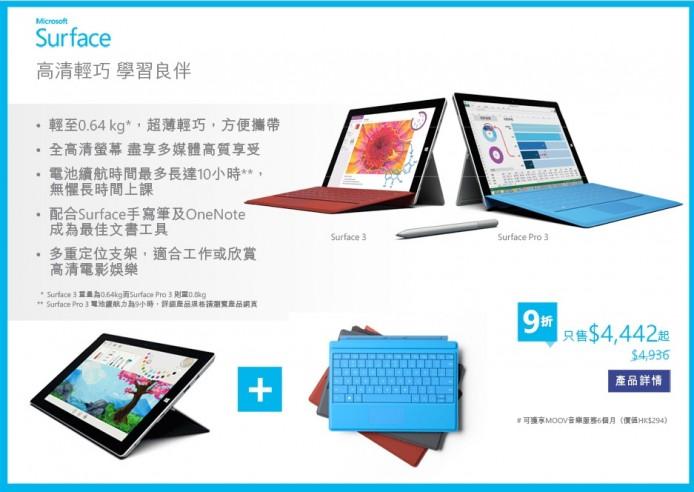 2015-09-15 12_37_35-Microsoft Online Store