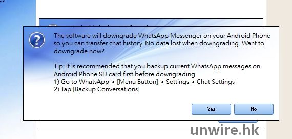 2015-09-26 15_21_40-Backuptrans Android WhatsApp to iPhone Transfer (Personal Edition)