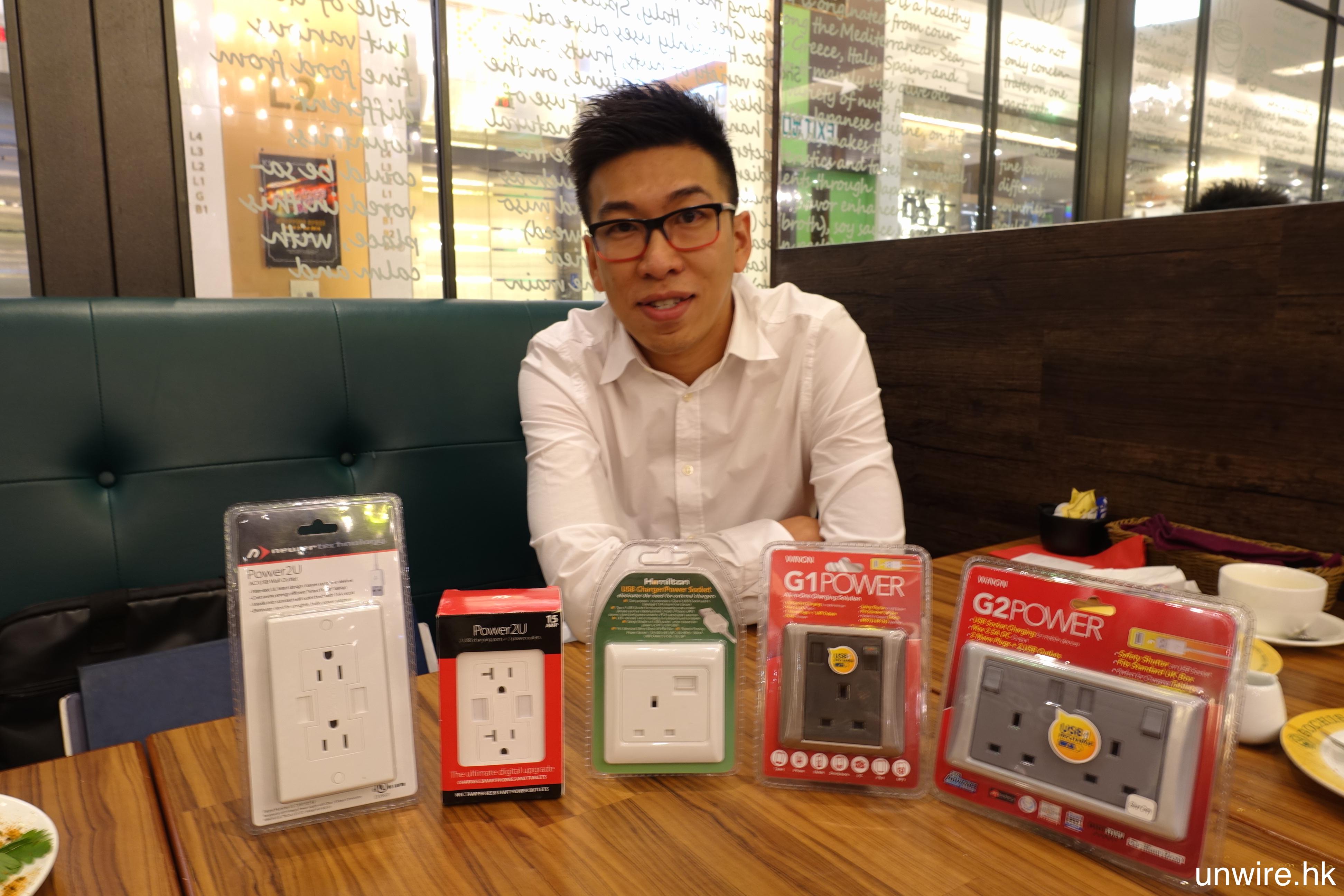 「USB 入牆插座」由港人發明 ! 背後感人故事 - 吳君武專訪