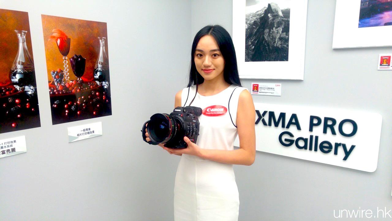 4K + 15 級 高動態範圍!Canon EOS C300 Mark II 到港