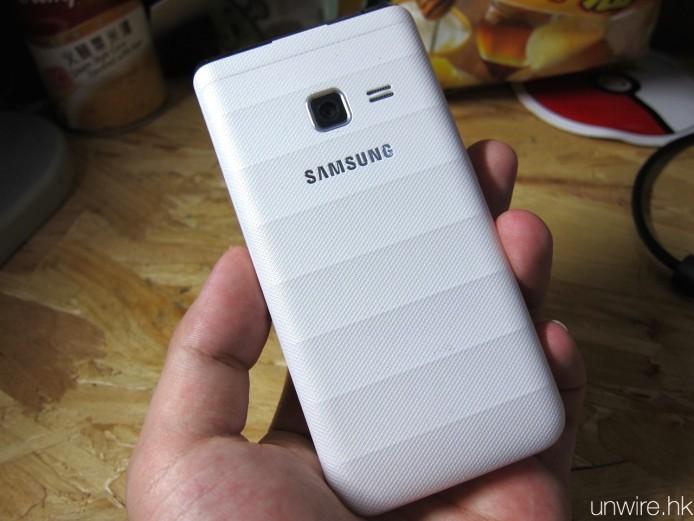 GalaxyFolder06