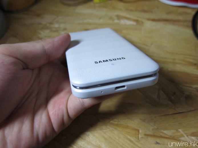GalaxyFolder08